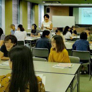 講座、セミナー、WS依頼のイメージ